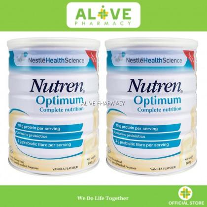 NUTREN OPTIMUM GROW RANGE