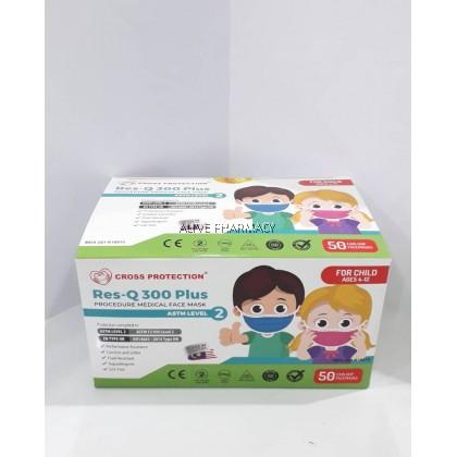 Cross Protection ASTM Level 2 Children Face Mask 50Pcs (KIDS)